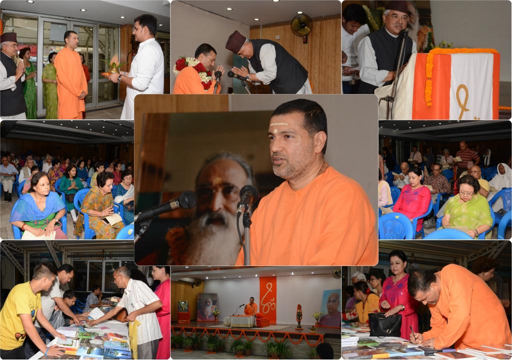 Swami Bodha