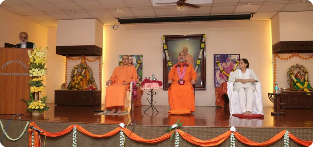 Inauguration of 17th Vedanta Course7