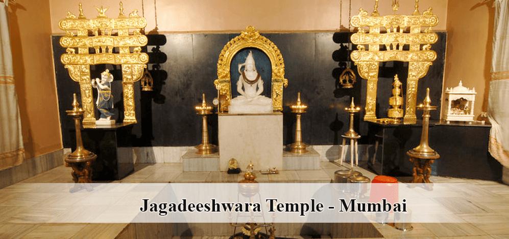 Jagadeeshwara Temple Chinmaya Mission Worldwidechinmaya