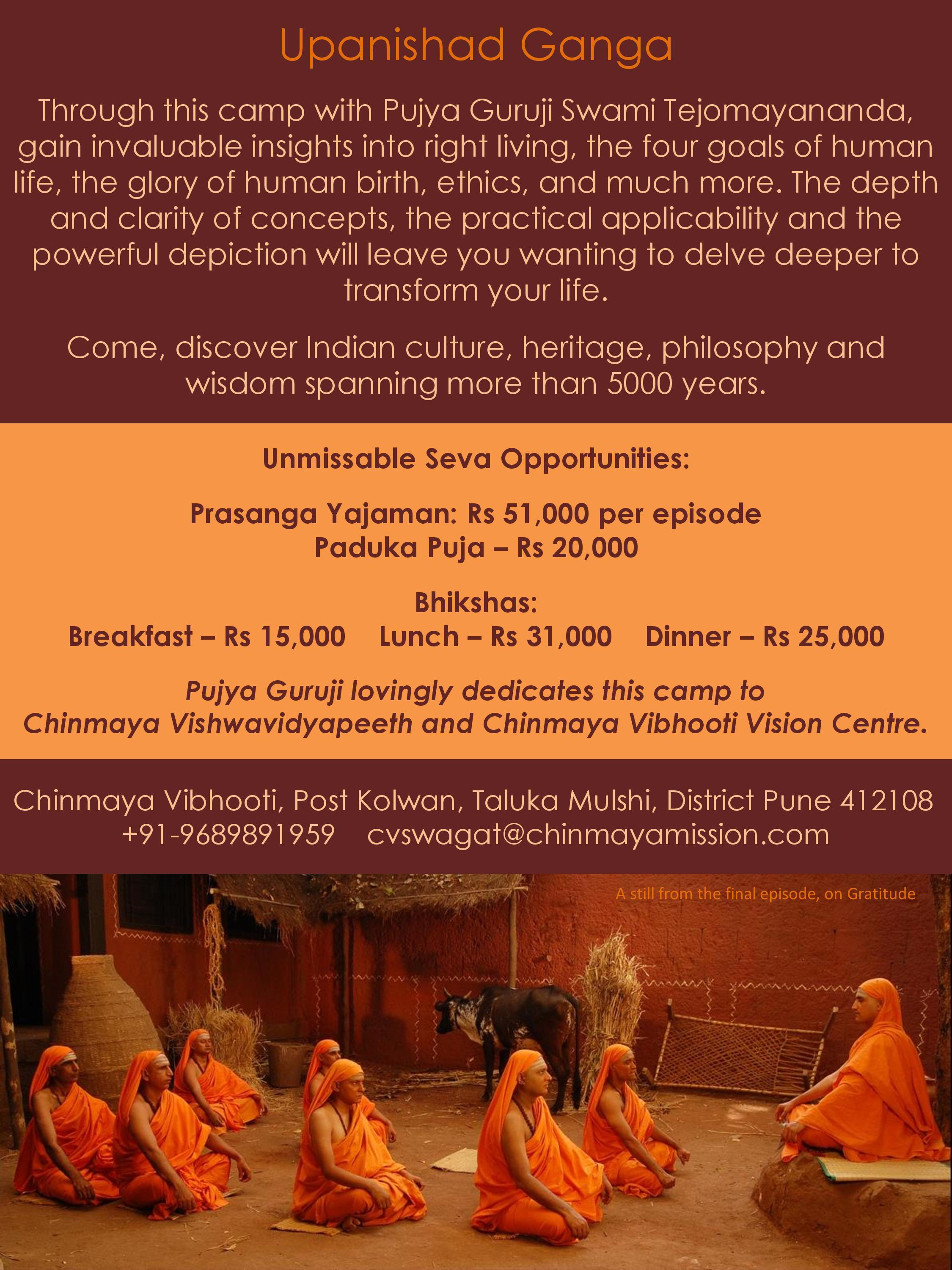 indian culture and ethics There are many differences between indian culture and western culture one such difference is in indian culture, joint families are common conversely, in western culture, small families are there.